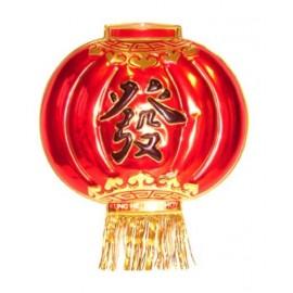 Décoration Lanterne Chinoise Déco Murale 50 cm